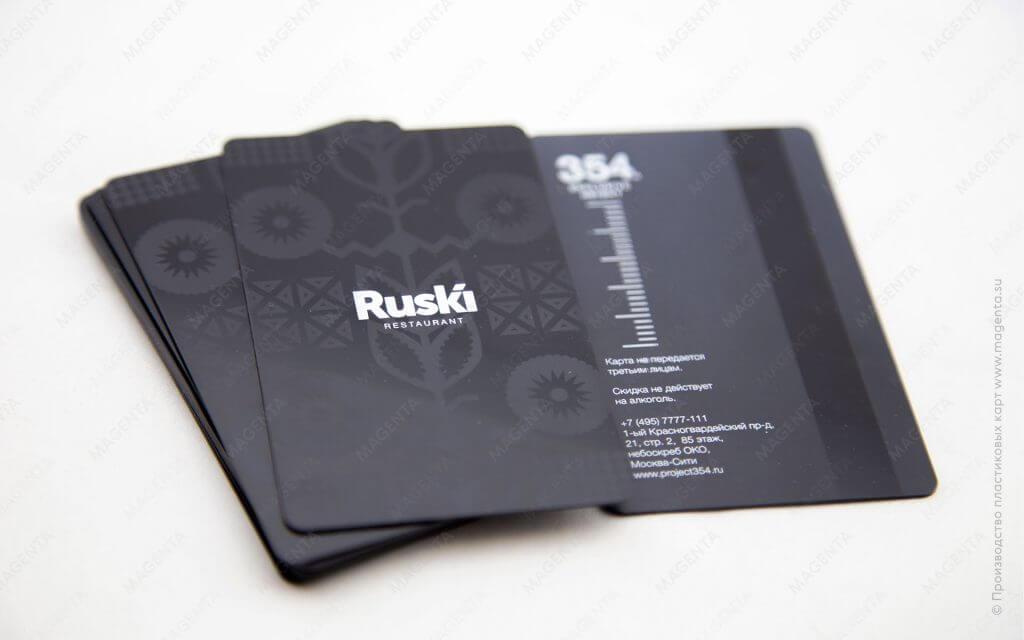hotelové karty