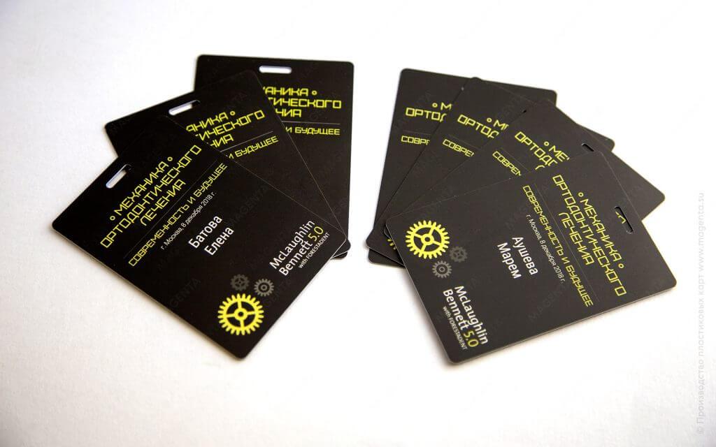 plastové karty pro wellness a spa