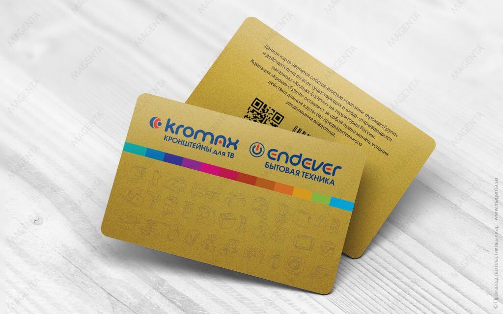plastové karty s magnetickým proužkem