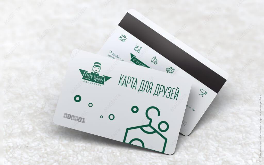 přístupové karty